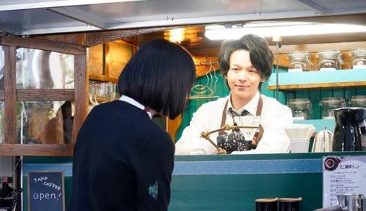 【珈琲いかがでしょう】コーヒー一杯の値段はいくら?タコ珈琲のメニューも紹介!