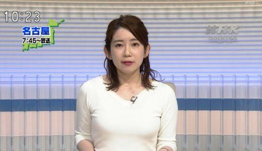 橋詰彩季は退職したの?NHK名古屋の所属アナウンサーから名前が消えたから退社?