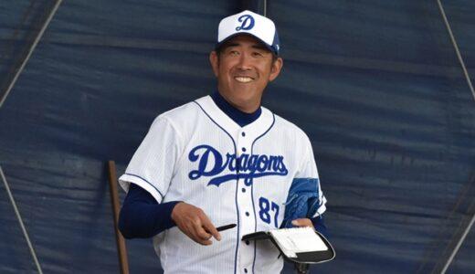 門倉健コーチは韓国に失踪したの?行方不明になった理由はなぜ?