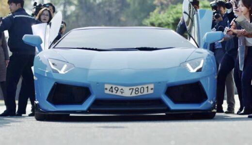 【ヴィンチェンツォ】車(第5話~第6話)は実在する?ドラマに登場した外車の値段はいくら?
