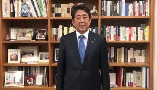 安倍晋三(元総理)は現在何してるの【2021】?首相時代の病気(難病)の病状は?