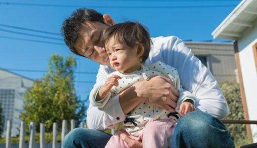 【フツウの親子】5話のネタバレ!最終回(結末)は養子をとったの?