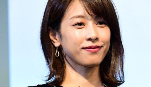 加藤綾子はデキ婚なの?妊娠してる?子どもは好きなのかも調査!