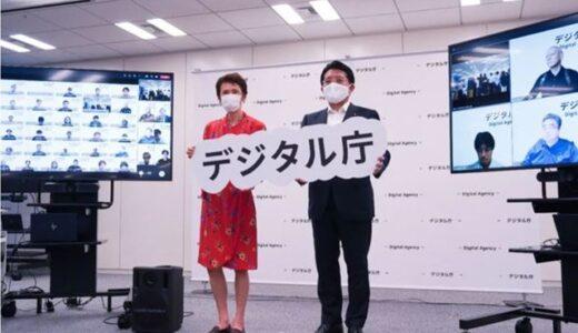 石倉洋子の大学はどこ?経歴は?デジタル監就任の理由はなぜか