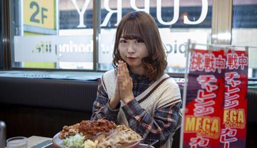 中澤莉佳子の大食いの記録がすごい!太らない理由はなぜかも解説!